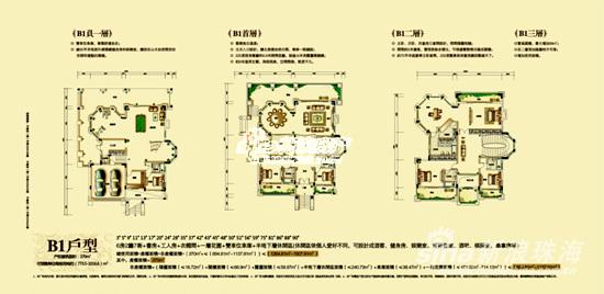 125平米别墅设计图